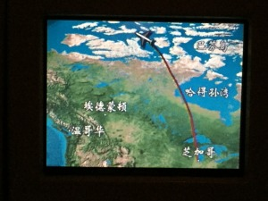 Flying due North to get to China.