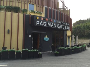 Pac Man Cafe.