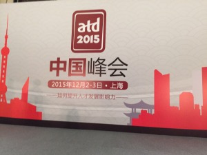 ATD China Summit banner.