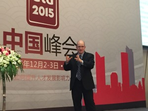Karl Kapp presenting at ATD China Summit 2015.